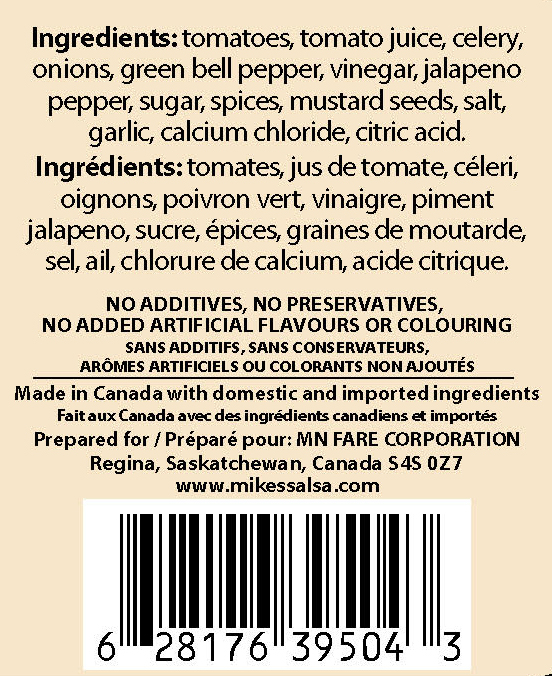 mikes-salsa-hot-tomato-salsa_ingredients