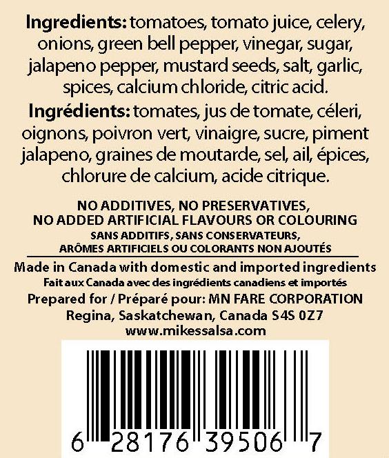 mikes-salsa-mild-tomato-salsa_ingredients